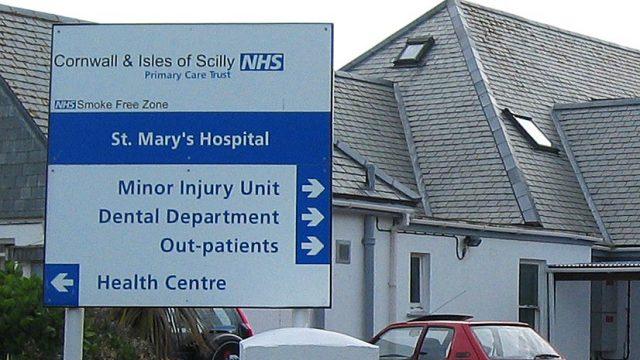 hospital NHS sign