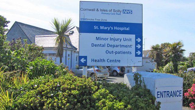 hospital  nhs sign 2